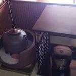 10月23日(日)此君亭の月釜を行いました